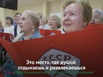 Московские центры социального обслуживания