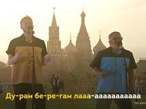 Московская весна a capella