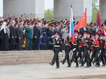 Парад кадетского движения Москвы
