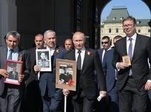 """Владимир Путин принял участие в шествии """"Бессмертный полк"""""""