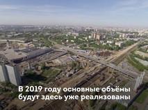 """Строительство ТПУ """"Рязанская"""""""
