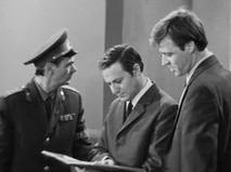 """Кадр из фильма """"Инспектор уголовного розыска"""""""