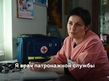 Московский патронаж