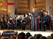 """""""События"""". Эфир от 16.05.2018 11:30"""