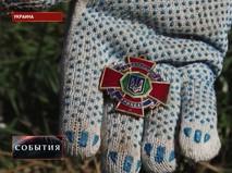 "Памятная медаль 40-го батальона ВСУ ""Кривбасс"""