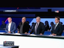 "ПГ ""Война санкций"""