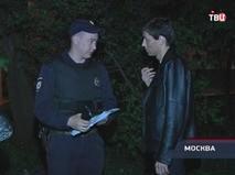 """""""Петровка, 38"""". Эфир от 21.05.2018 20:00"""