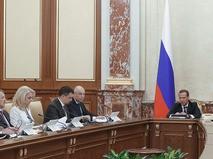 Премьер-министр Дмитрий Медведев проводит заседание правительства России в новом составе