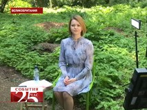 """""""События. 25-й час"""". Эфир от 23.05.2018"""