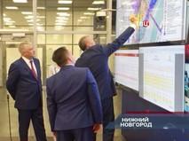"""""""Петровка, 38"""". Эфир от 24.05.2018 20:00"""