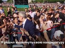 Собянин готов баллотироваться в мэры Москвы
