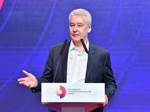 Сергей Собянин выступил на Московском предпринимательском форуме в Манеже