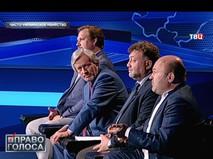 """""""Чисто украинское убийство"""""""