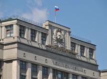 Фрагмент здания Госдумы