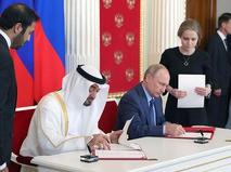 Президент России Владимир Путин встретился с наследным принцем Абу-Даби М. Аль Нахайяном