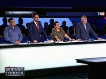 """""""Кто позорит Украину?"""""""