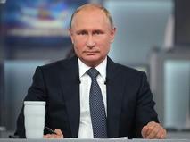 """Президент России Владимир Путин проводит """"Прямую линию"""" с населением"""