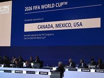 Объединённая заявка трёх североамериканских стран одержала победу на голосовании Конгресса Международной федерации футбола