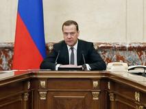 Председатель правительства Дмитрий Медведев проводит совещание с членами кабинета министров