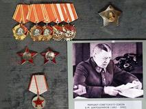 Государственные награды маршала Советского Союза Б.М. Шапошникова