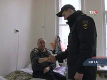 """""""Петровка, 38"""". Эфир от 17.06.2018 00:55"""