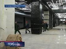 """""""Город новостей"""". Эфир от 19.06.2018 14:50"""