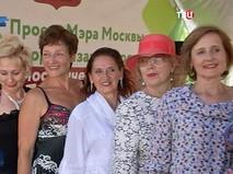 """""""Город новостей"""". Эфир от 22.06.2018 14:50"""