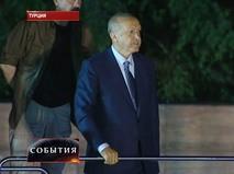 """""""События"""". Эфир от 24.06.2018 00:05"""