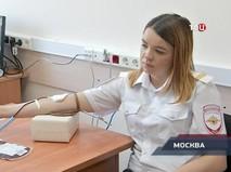 """""""Петровка, 38"""". Эфир от 25.06.2018 02:15"""