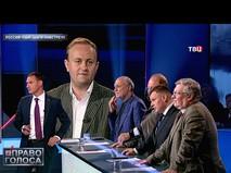 """Россия - США: шаги навстречу"""