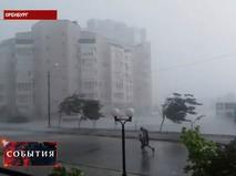 """""""События"""". Эфир от 28.06.2018 11:30"""
