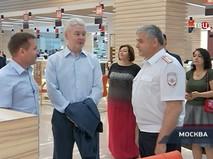 """""""Петровка, 38"""". Эфир от 28.06.2018 02:15"""