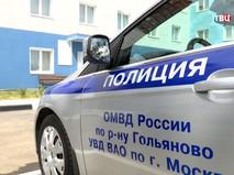 Новое здание районного отдела внутренних дел в Гольянове