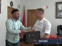 """""""Петровка, 38"""". Эфир от 02.07.2018 02:15"""