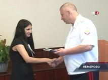 """""""Петровка, 38"""". Эфир от 12.07.2018 02:15"""