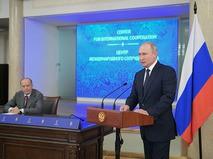 Владимир Путин встретился с представителями штаба по обеспечению безопасности ЧМ по футболу 2018