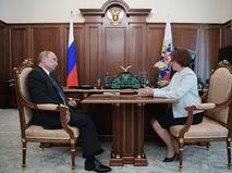 Владимир Путин и председатель Центрального банка Эльвира Набиуллина