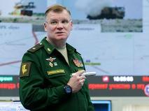 Официальный представитель Министерства обороны Игорь Конашенков