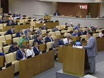 """""""События"""". Эфир от 18.07.2018 19:40"""