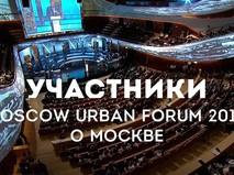Как изменилась Москва