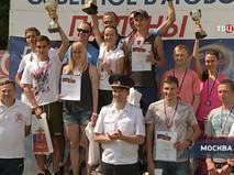 """""""Петровка, 38"""". Эфир от 19.07.2018 02:15"""