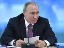 Владимир Путин в ходе рабочей поездки в Калининград