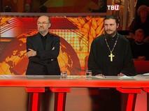 """Красный проект. """"Советская власть и Царство Божие: отношение к религии в СССР"""""""