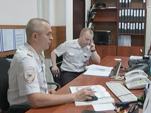 """""""Петровка, 38"""". Эфир от 29.07.2018 03:00"""