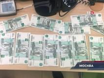 """""""Петровка, 38"""". Эфир от 31.07.2018 20:00"""