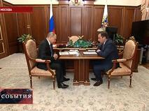 """""""События"""". Эфир от 31.07.2018 22:00"""
