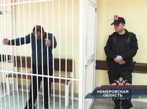 """""""Петровка, 38"""". Эфир от 01.08.2018 20:00"""