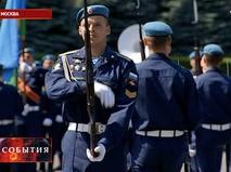 """""""События"""". Эфир от 02.08.2018 14:30"""