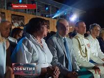 """""""События"""". Эфир от 04.08.2018 22:00"""