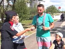 """""""Петровка, 38"""". Эфир от 09.08.2018 20:00"""